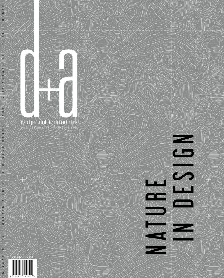 COVER Pages from D+A_PIH dorms_January 2016